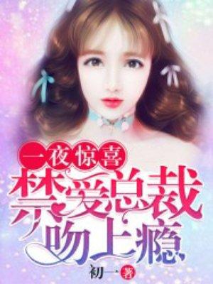 主角叫林烨张晚秋的小说