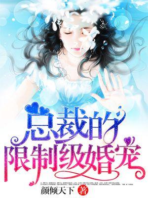 杨潇唐沐雪小说免费阅读