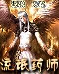 战神归来杨风